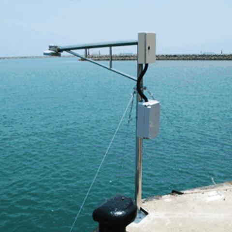 Tide Warning System